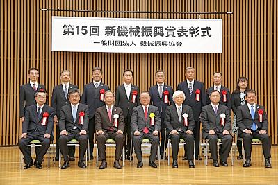 180222新機械振興協会賞