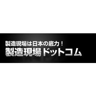 コム ビデオ ニュース ドット
